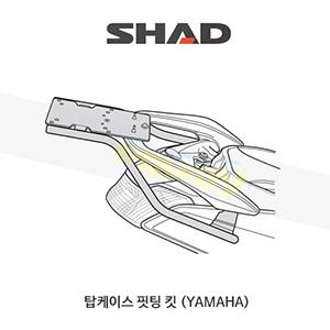 SHAD 샤드 탑케이스 핏팅 킷 야마하 YAMAHA 앤맥스125 (15-19) Y0NM15ST