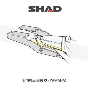 SHAD 샤드 탑케이스 핏팅 킷 야마하 YAMAHA MT10 (16-19) Y0MT16ST (3P 사이드케이스 동시장착)