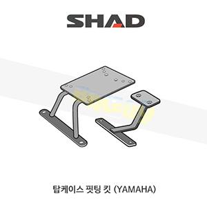 SHAD 샤드 탑케이스 핏팅 킷 야마하 YAMAHA 시그너스X (07-16) Y0CY17ST