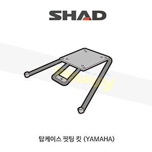 SHAD 샤드 탑케이스 핏팅 킷 야마하 YAMAHA 티맥스500 (08-11) Y0TM58ST (텐덤그립 마운트형)