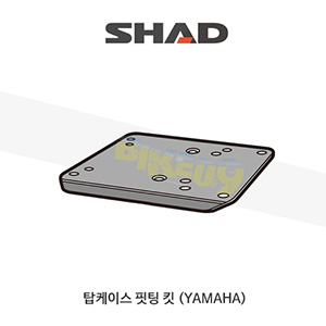 SHAD 샤드 탑케이스 핏팅 킷 야마하 YAMAHA TRICITY125 (14-19) Y0TR14ST