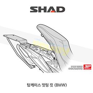 SHAD 샤드 탑케이스 핏팅 킷 BMW G310R (17-19) W0G317ST (3P 사이드케이스 동시장착)