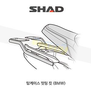 SHAD 샤드 탑케이스 핏팅 킷 BMW C400GT (2019-) W0CG49ST