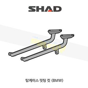 SHAD 샤드 탑케이스 핏팅 킷 BMW R850R (02-07)/R1150R (02-08) W0RR82ST