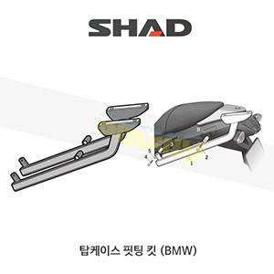 SHAD 샤드 탑케이스 핏팅 킷 BMW R1200R (09-13) W0RR19ST