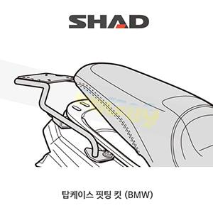 SHAD 샤드 탑케이스 핏팅 킷 BMW C400X (2018-) W0CX49ST
