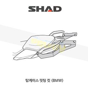 SHAD 샤드 탑케이스 핏팅 킷 BMW R1200R/RS (2015-) 순정 짐받이 없는 모델 W0RR15ST (3P 사이드케이스 동시장착)