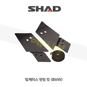 SHAD 샤드 탑케이스 핏팅 킷 BMW F800GT (13-18) W0GT83ST