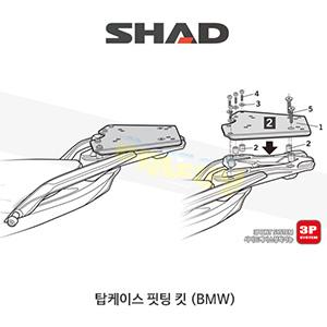 SHAD 샤드 탑케이스 핏팅 킷 BMW R1200R/RS (2015-) 순정 짐받이 장착 모델 W0RS15ST (3P 사이드케이스 동시장착)
