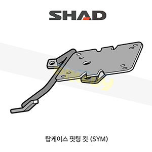 SHAD 샤드 탑케이스 핏팅 킷 SYM 맥심400 (11-15)/맥심600 (14-15) S0MX41ST