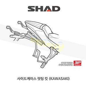 SHAD 샤드 3P 시스템 사이드케이스(SH36/35/23) 핏팅 킷 가와사키 KAWASAKI Z650/닌자650 (17-19) K0Z667IF