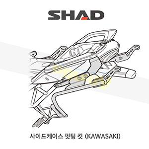 SHAD 샤드 3P 시스템 사이드케이스(SH36/35) 핏팅 킷 가와사키 KAWASAKI 버시스650 (10-15) K0VR60IF (3P 사이드케이스 동시장착)