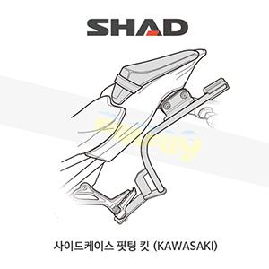 SHAD 샤드 3P 시스템 사이드케이스(SH36/35/23) 핏팅 킷 가와사키 KAWASAKI Z900 (2017-) K0Z997IF