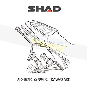 SHAD 샤드 3P 시스템 사이드케이스(SH36/35/23) 핏팅 킷 가와사키 KAWASAKI Z1000SX (15-16) K0ZS16IF