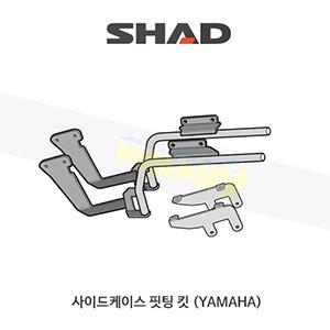 SHAD 샤드 3P 시스템 사이드케이스(SH36/35) 핏팅 킷 야마하 YAMAHA MT07 (14-17) Y0MT74IF
