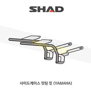 SHAD 샤드 3P 시스템 사이드케이스(SH36/35) 핏팅 킷 야마하 YAMAHA MT09 (13-16) Y0MT93IF