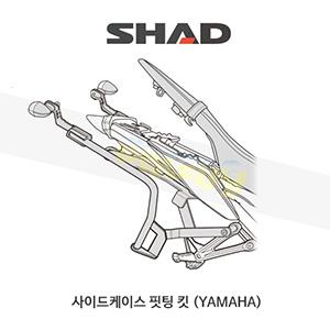 SHAD 샤드 3P 시스템 사이드케이스(SH36/35/23) 핏팅 킷 야마하 YAMAHA MT09 (17-19) Y0MT97IF