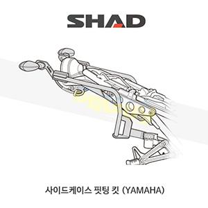 SHAD 샤드 3P 시스템 사이드케이스(SH36/35/23) 핏팅 킷 야마하 YAMAHA XSR900 (17-19) Y0XS97IF