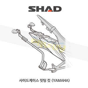 SHAD 샤드 3P 시스템 사이드케이스(SH36/35/23) 핏팅 킷 야마하 YAMAHA MT09 SP (2018-) Y0MT98IF