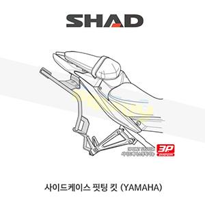 SHAD 샤드 3P 시스템 사이드케이스(SH36/35/23) 핏팅 킷 야마하 YAMAHA MT03 (15-19) Y0MT36IF