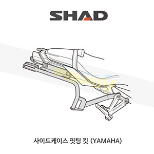 SHAD 샤드 3P 시스템 사이드케이스(SH36/35) 핏팅 킷 야마하 YAMAHA MT10 (16-19) Y0MT16IF