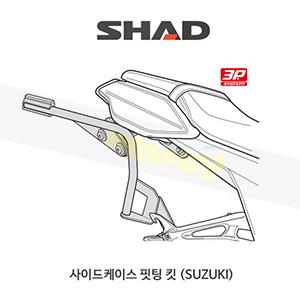 SHAD 샤드 3P 시스템 사이드케이스(SH36/35) 핏팅 킷 스즈키 SUZUKI 카타나1000 (2019-) S0KT19IF (3P 사이드케이스 동시장착)