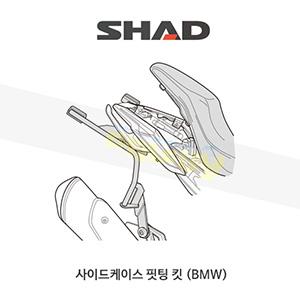 SHAD 샤드 3P 시스템 사이드케이스(SH36/35/23) 핏팅 킷 BMW R310GS/R (17-19) W0G317IF