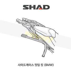 SHAD 샤드 3P 시스템 사이드케이스(SH36/35) 핏팅 킷 BMW S1000XR (15-18) W0SX15IF