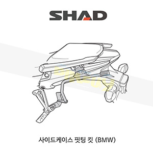 SHAD 샤드 3P 시스템 사이드케이스(SH36/35) 핏팅 킷 BMW R1200R/RS (15-19) W0RS15IF