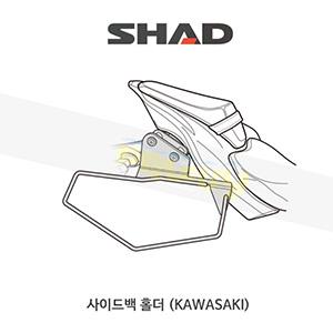 SHAD 샤드 사이드백 홀더 가와사키 KAWASAKI Z900 (2017-) K0Z997SE