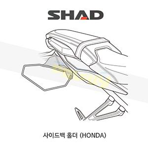 SHAD 샤드 사이드백 홀더 혼다 HONDA CBR650R/CB650R (2019-) H0CB69SE