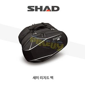 SHAD 샤드 세미 리지드 새들백 사이드백 E-48 X0SE48