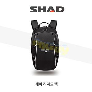 SHAD 샤드 세미 리지드 새들백 백팩 E-83 X0SB83
