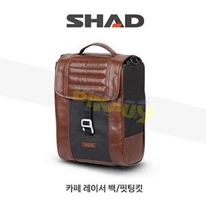 SHAD 샤드 SR 카페레이서 새들백 SR38 X0SR38