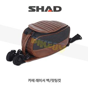 SHAD 샤드 SR 카페레이서 탱크백 SR18 X0SR18
