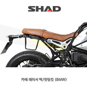 SHAD 샤드 SR 카페레이서 새들백 핏팅컷 사이드백 홀더 BMW 알나인티 시리즈 (13-19) W0NT13SR