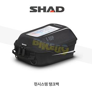 SHAD 샤드 핀시스템 탱크백 E-10P X0SE10P
