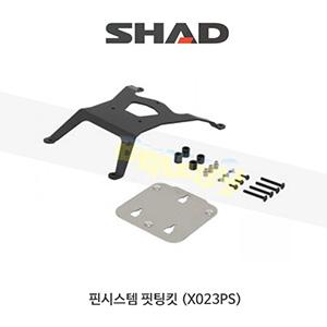 SHAD 샤드 핀시스템 핏팅킷 X023PS