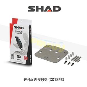SHAD 샤드 핀시스템 핏팅킷 X018PS