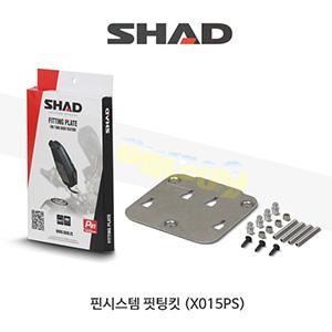 SHAD 샤드 핀시스템 핏팅킷 X015PS