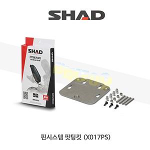 SHAD 샤드 핀시스템 핏팅킷 X017PS