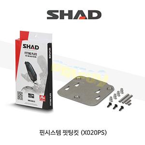 SHAD 샤드 핀시스템 핏팅킷 X020PS