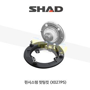 SHAD 샤드 핀시스템 핏팅킷 X027PS