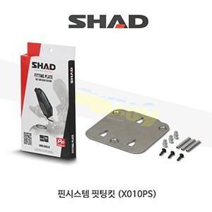SHAD 샤드 핀시스템 핏팅킷 X010PS