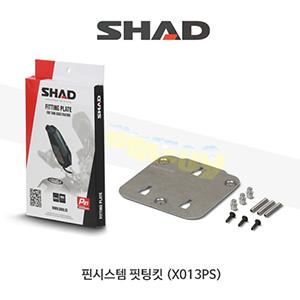 SHAD 샤드 핀시스템 핏팅킷 X013PS