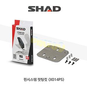 SHAD 샤드 핀시스템 핏팅킷 X014PS