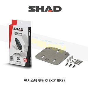 SHAD 샤드 핀시스템 핏팅킷 X019PS