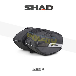 SHAD 샤드 소프트백 새들백 SL52 X0SL52