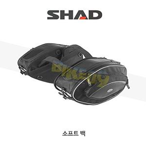 SHAD 샤드 소프트백 스포츠 사이드백 SB44 X0SB44