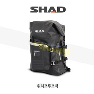 SHAD 샤드 워터프루프 리어백 SW45 X0SW45